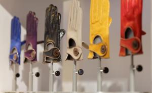 Atelier ganterie Malle Ethnik
